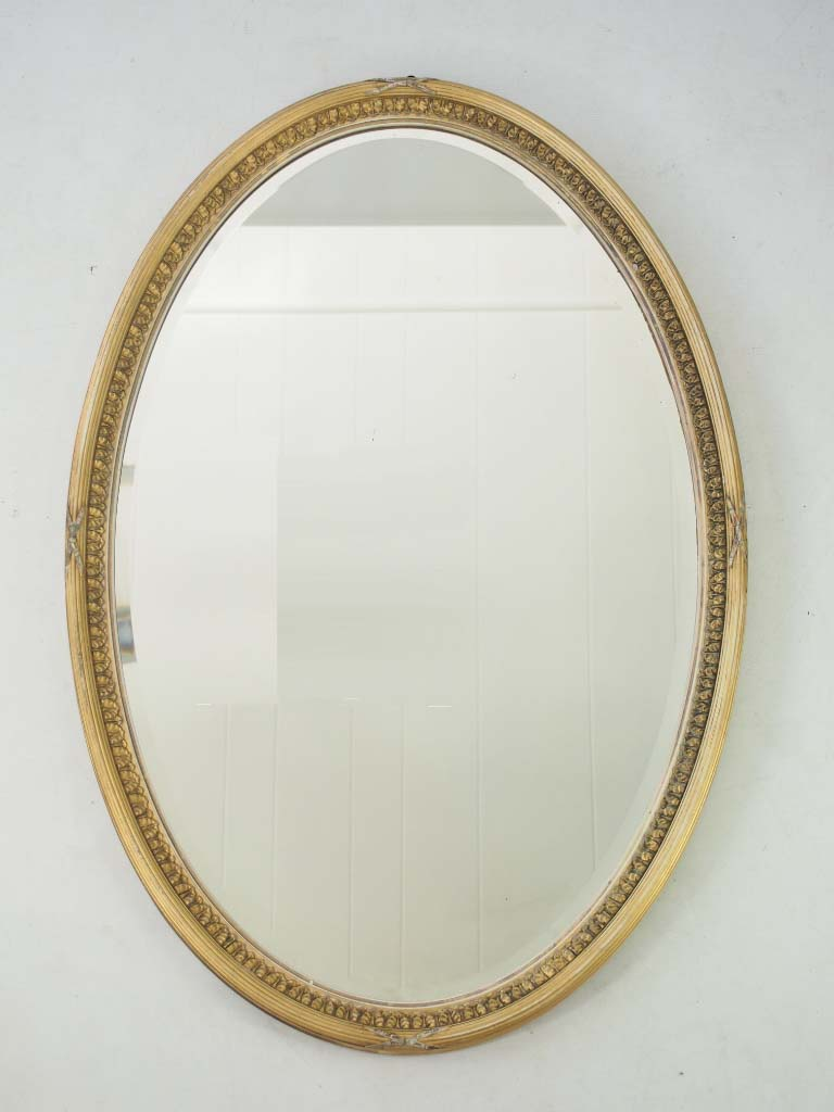 Large oval gilt framed mirror for Oval wall mirror